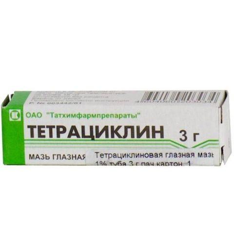 Мазь Тетрациклиновая Глазная 0 гр
