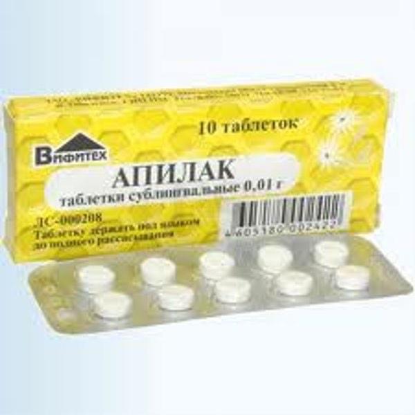 Апилак 10 мг 10 таб