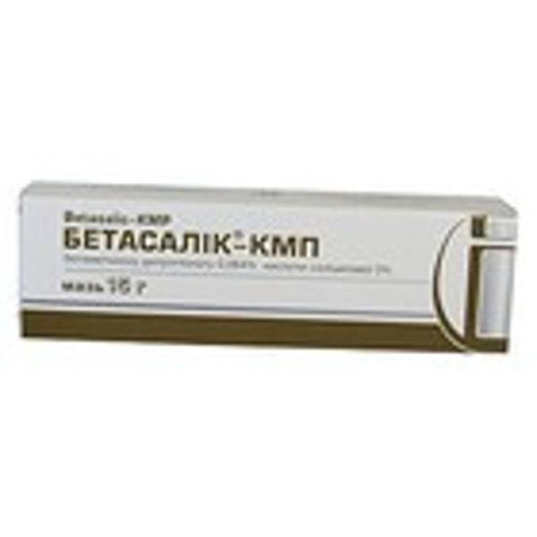 Бетасалик 15 гр