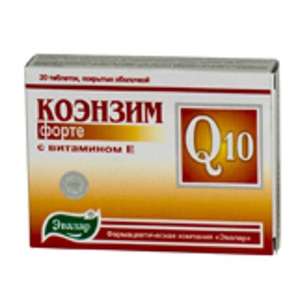 Коэнзим Q10 Форте с витамином Е №20 Эвалар
