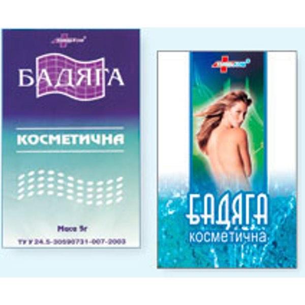 Бaдяга Косметическая 5 гр
