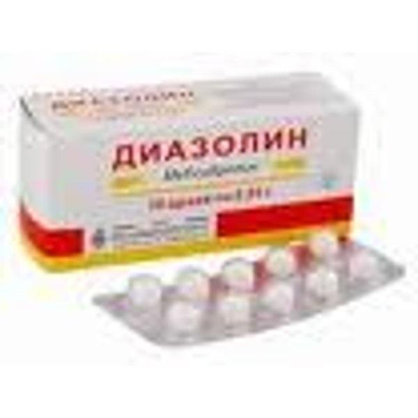 Диазолин (драже) 10 шт