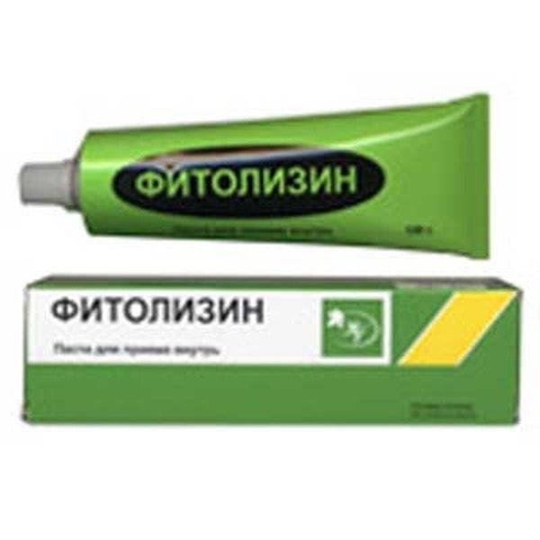 Фитолизин 100 гр