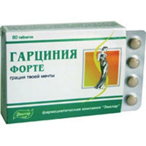 Гарциния Форте 80 капсул