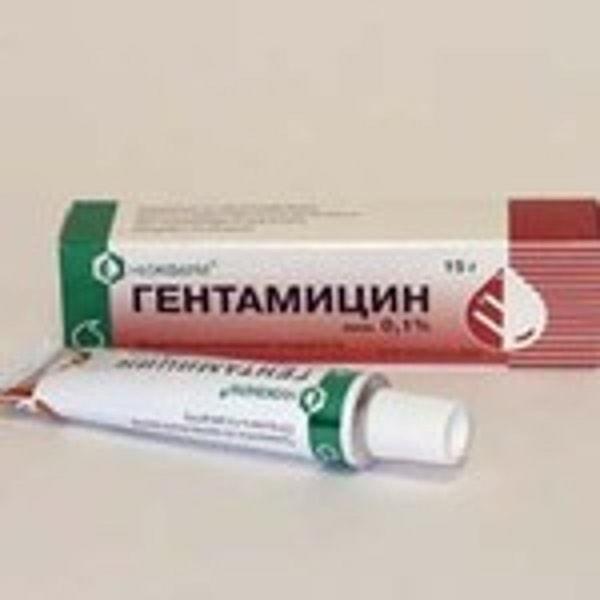 Гентамициновая мазь 0.1% 15 гр