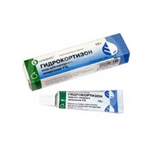 Мазь Гидрокортизоновая 1% 10 гр
