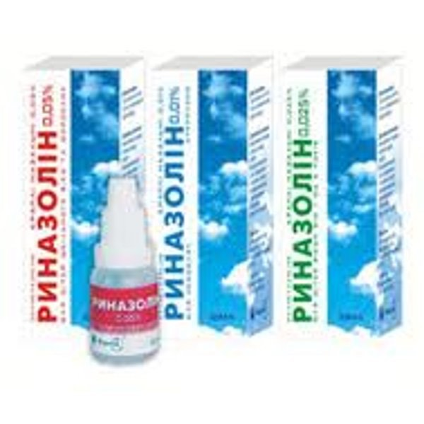 Риназолин - Спрей Назальный 0.05% 15 мл
