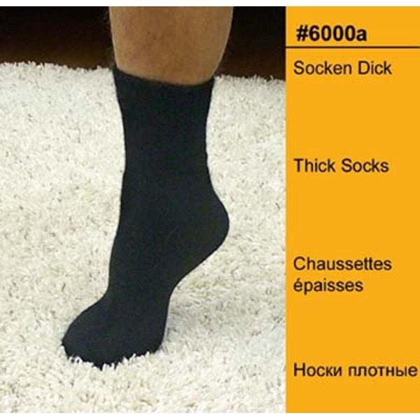 Носки плотные