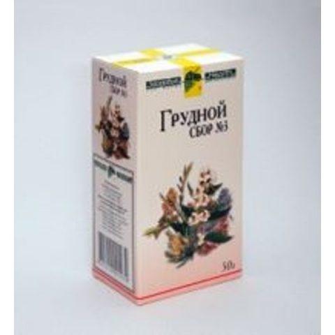 Сбор грудной №3  50гФирма «Здоровье»