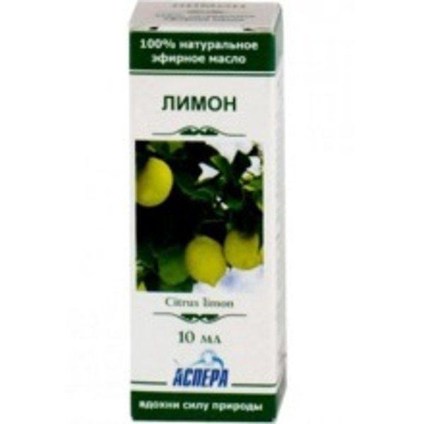 Лимон эфирное Масло 10 мг
