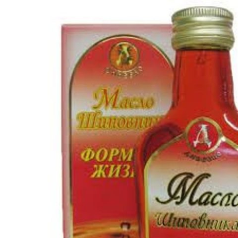 Шиповника  Масло 100 мл  Дивеево