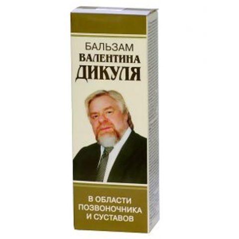 Валентин Дикуль - Бальзам для Суставов 75 мл