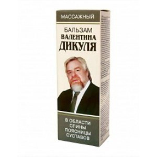 Валентин Дикуль - Бальзам Массажный для суставов 100 мл
