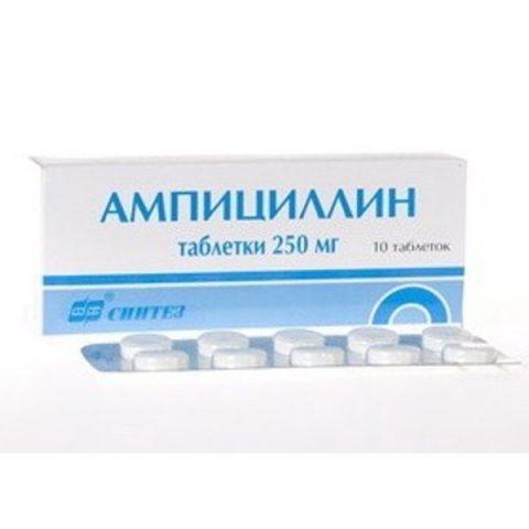 Ампициллина т/г 20 таб