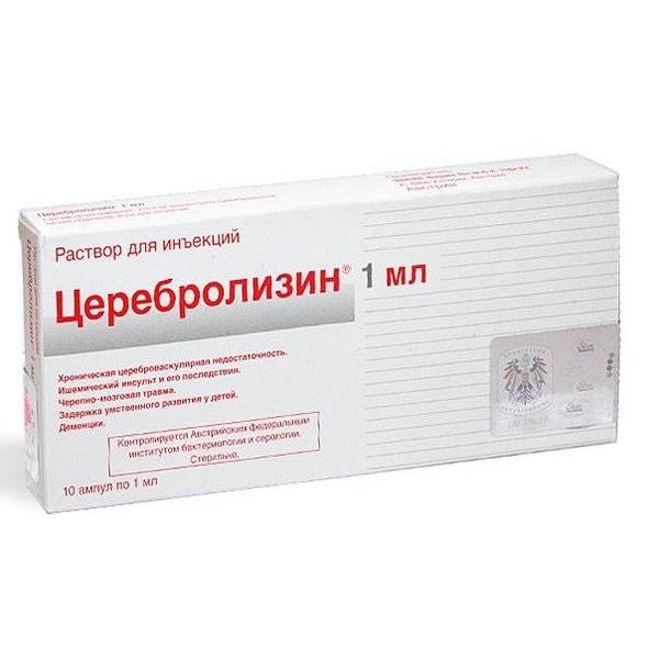 Церебролизин 10 шт
