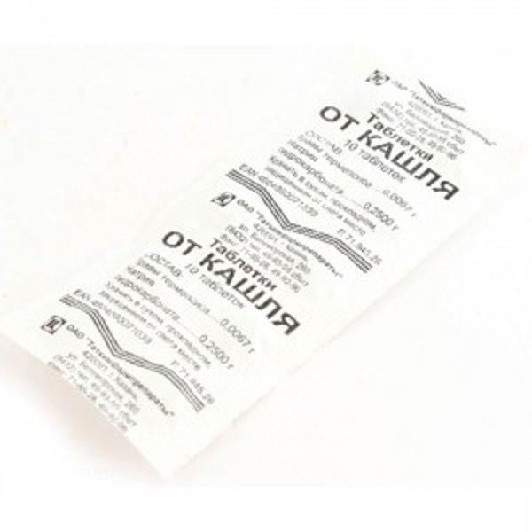 Таблетки от Кашля 10 шт