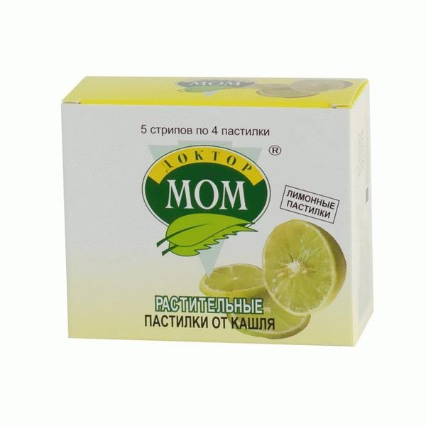 Доктор Мом раст. пастилки от кашля (Лимон) 20 шт.