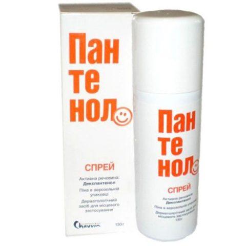 Пантенол-спрей аэрозоль 130 гр