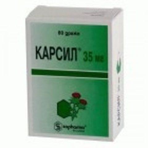 Kарсил драже 35 мг / №80