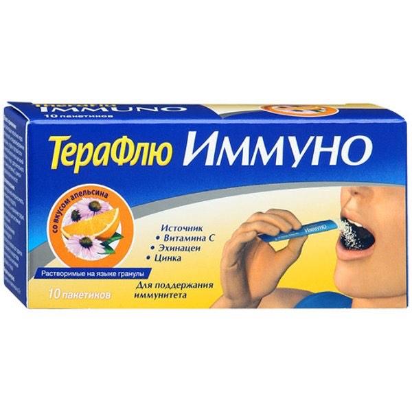 Терафлю Иммуно /апельсин/ гран. пак. 2 г. №10