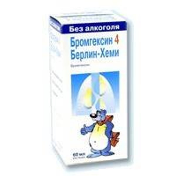 Бромгексин 4 Берлин-Хеми р-р д/приема внутрь 4мг/5мл фл. 60мл