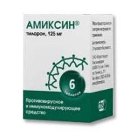Амиксин 0,125 3 таб