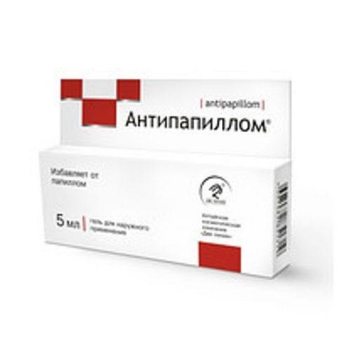 Антипапиллом® гель косметический, 5 мл NEW