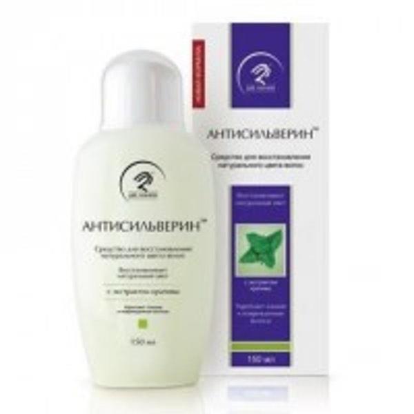 Антисильверин® с экстрактом крапивы ср-во для восст. натур. цвета волос, 150 мл NEW