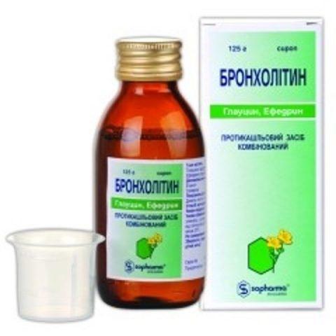 Бронхолитин Сироп. 125г