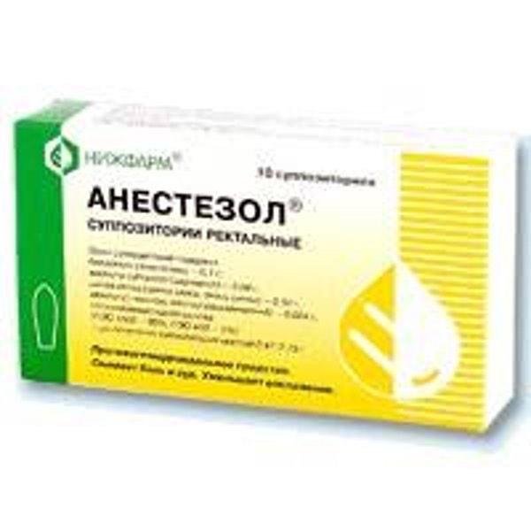 Свечи с Анестезолом