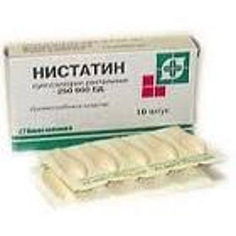 Свечи с Нистатином 10 шт