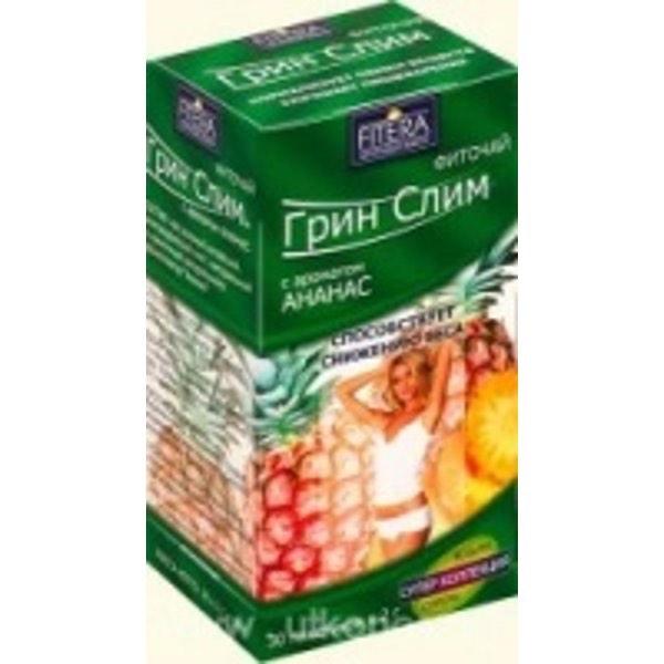 Чай Грин Слим (Ананас) 30пак.