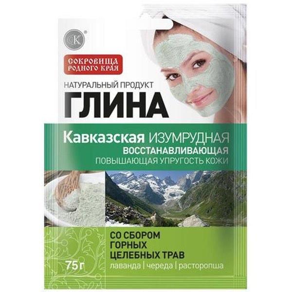 Glina_KavkazskayaIzumrudnaya