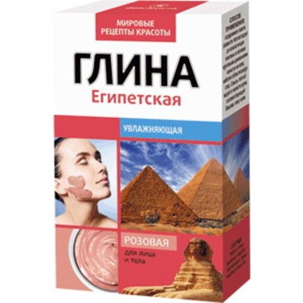 Glina_Rozovaya_Egipetskaya