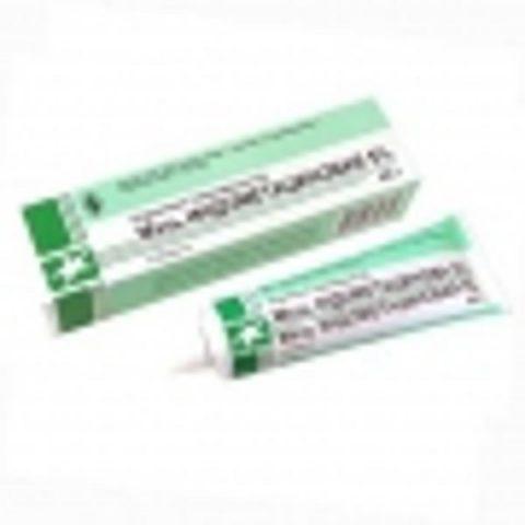Индометацин мазь 40 гр