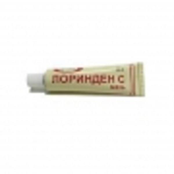 Лоринден С мазь 15 гр