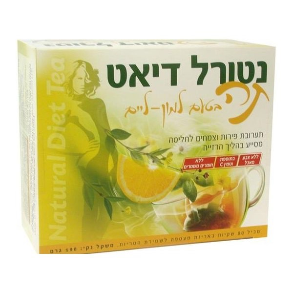 Naturale Diet Tea