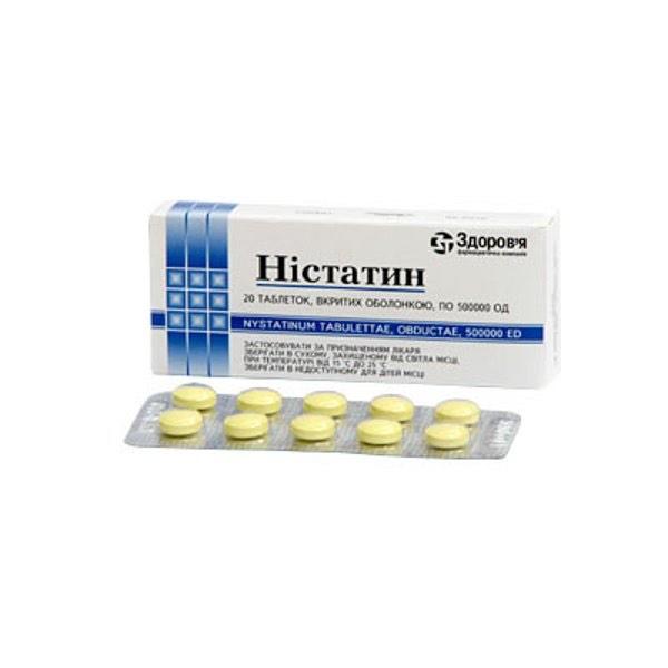 Нистатин 20 таб