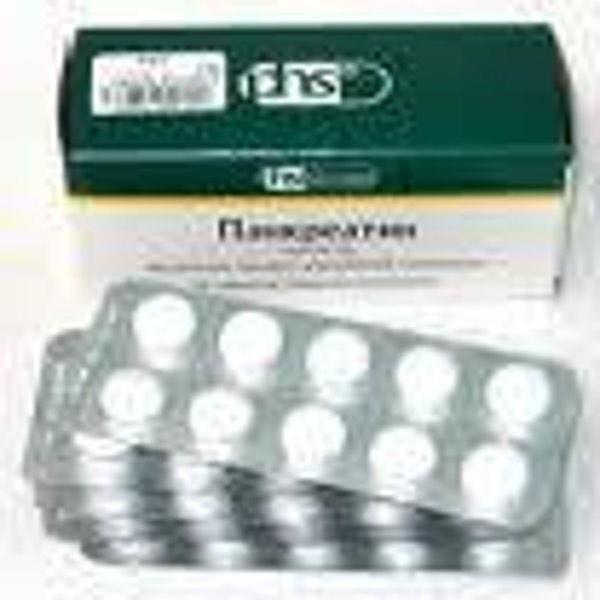 Панкреатин 60 таб