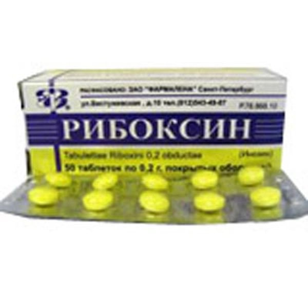 Рибоксин 50 таб