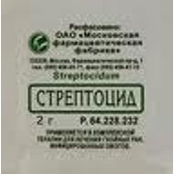 Стрептоцид белый порошок 2 гр