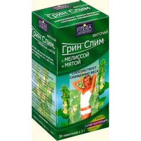 Чай с мятой 20 пакетиков