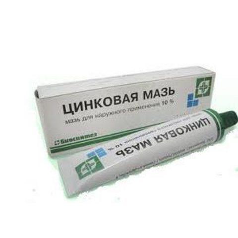 Цинковая Мазь 25г туба