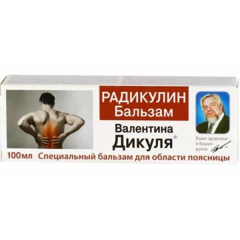 Валентин Дикуль - Бальзам Радикулин 100мл
