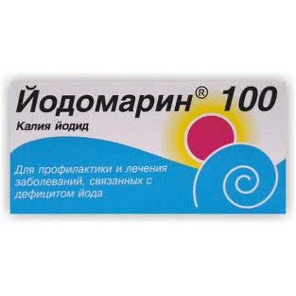 Йодомарин 100 мкг 100 таб