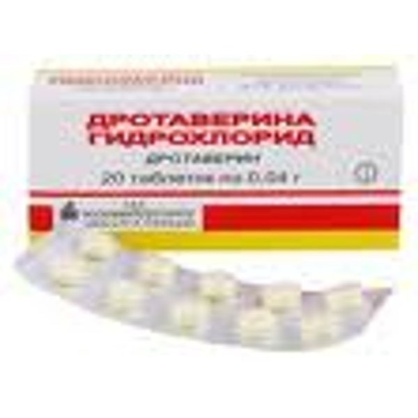Дротаверина Гидрохлорид 20 таб