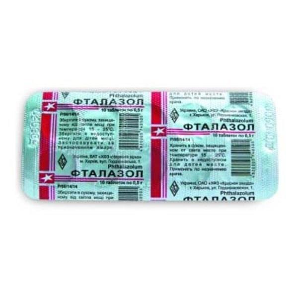 Фталазол 10 таб