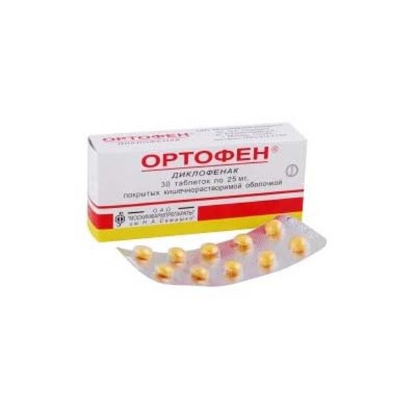 Ортофен 30 таб