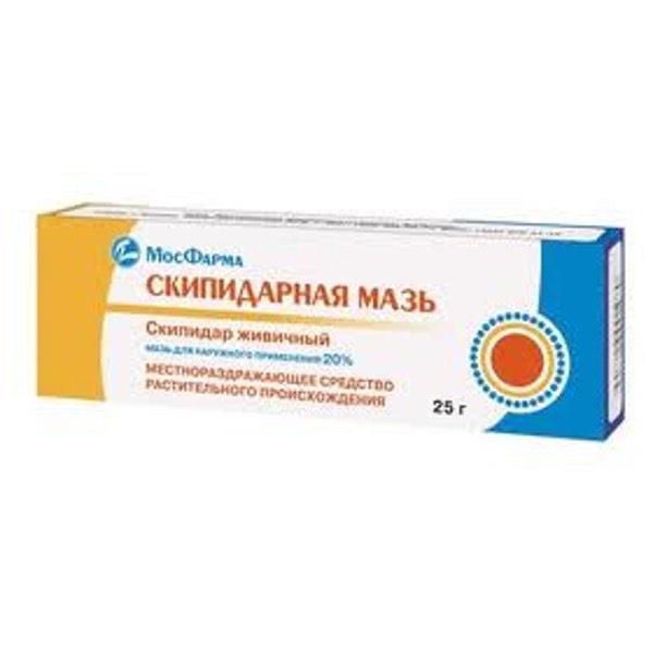 Мазь Скипидарная 25 гр