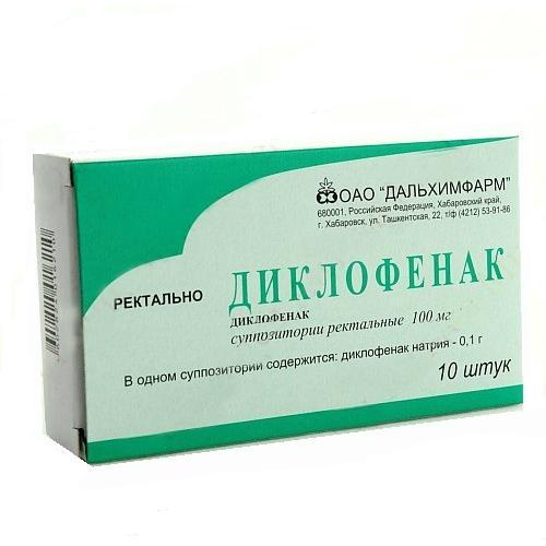 Диклофенак-фармекс 100 мг №10 свечи: цена, инструкция, отзывы.